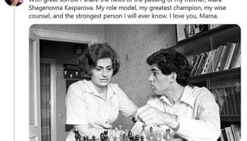 Kasparov Mother